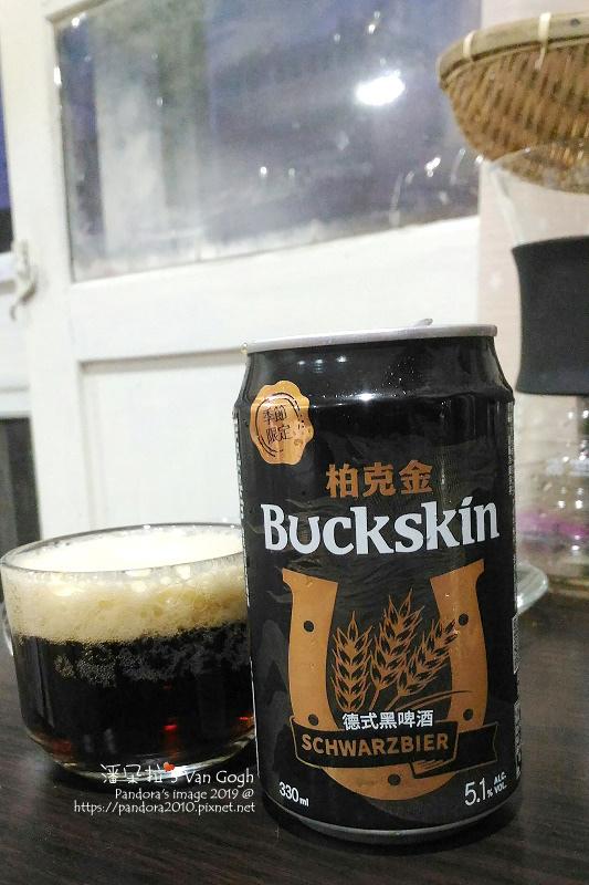 2019.10.26-(金車BUCKSKIN)柏克金德式黑啤酒-3.jpg