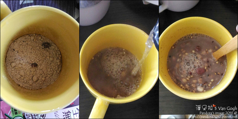 1109-(萬歲牌)全天然無加糖什殼堅果飲-藜麥紅豆%26;藜麥芝麻.jpg
