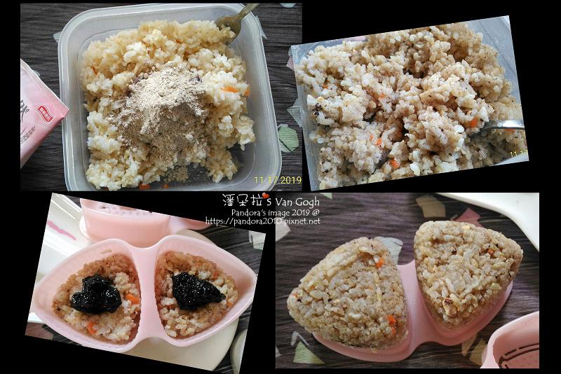 1109-(萬歲牌)全天然無加糖什殼堅果飲-藜麥紅豆%26;藜麥芝麻1.jpg