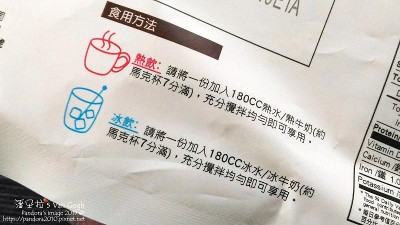 2019.11.09-(萬歲牌)藜麥什穀堅果飲-04-食用方式.jpg