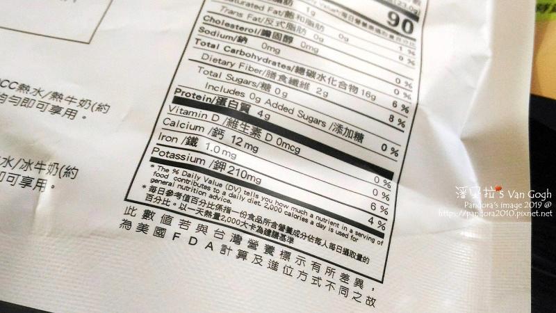 2019.11.09-(萬歲牌)藜麥什穀堅果飲-04-營養標示.jpg