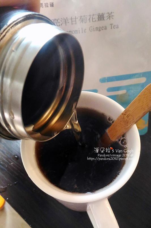 2019.12.03-(台灣茶人)洋甘菊花薑茶-3-2-1.jpg