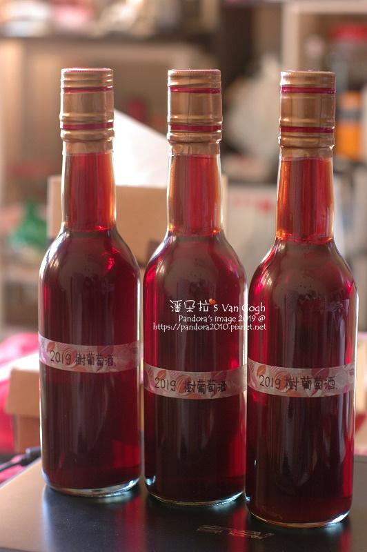 2019.12.16-樹葡萄酒.jpg