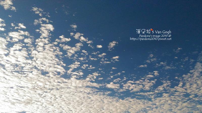 2019.11.05-天空.jpg