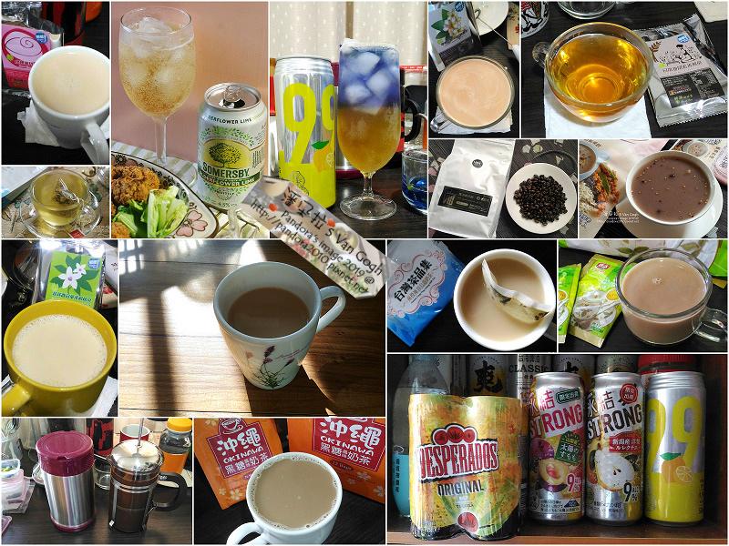 20191101-咖啡、奶茶、飲料.jpg
