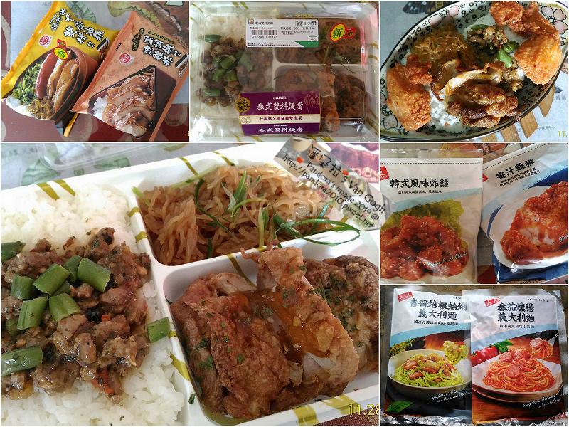 20191101-泡麵、冷凍食品1.jpg