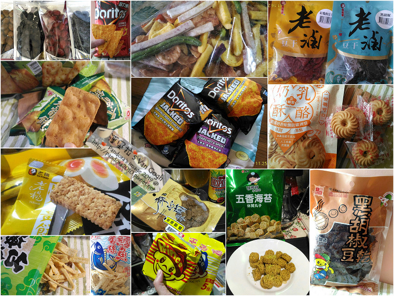 20191101-零食.jpg