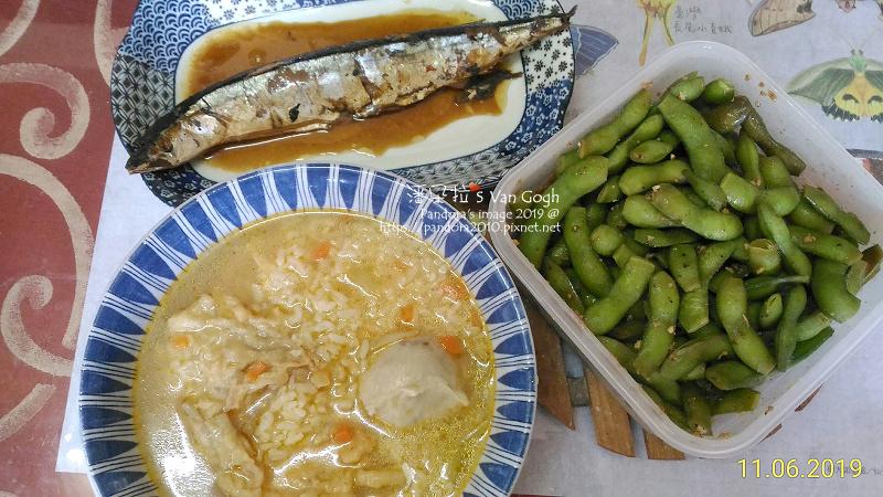 2019.11.06-(國境之南)熟食秋刀魚、火鍋稀飯、五香毛豆.jpg