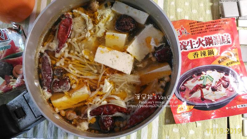 2019.11.19-香辣鍋+凍豆腐+金針菇.jpg