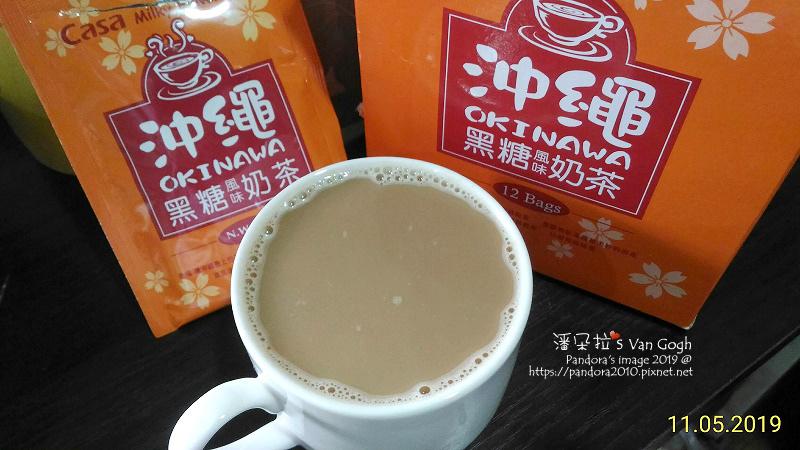 2019.11.05-(CASA卡薩)沖繩黑糖風味奶茶.jpg