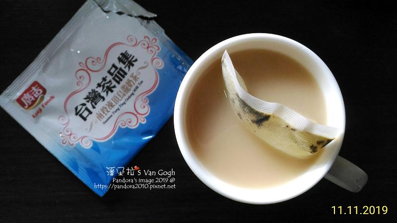 2019.11.11-(廣吉)台灣茶品集-南投凍頂烏龍奶茶.jpg