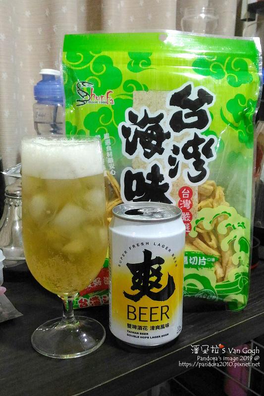 2019.11.15-(台灣海味)魚子醬切片、爽啤.jpg