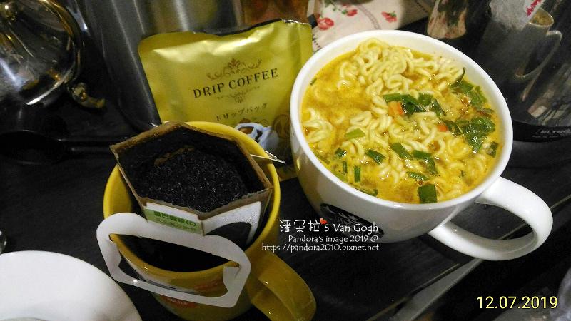 2020.12.07-(豆豆魔力)曼巴咖啡、(KORMOSA)黃金咖哩湯麵.jpg
