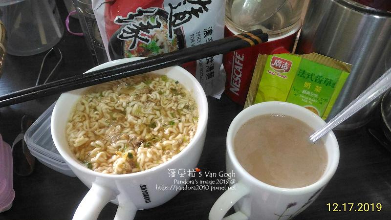 2020.12.17-(味丹)隨緣濃辛椎茸湯麵、(廣吉)法式香草奶茶.jpg