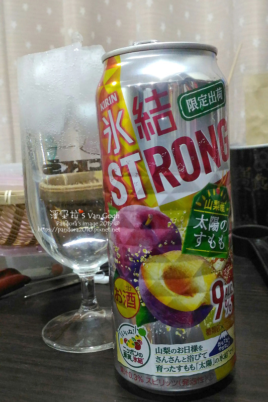 2019.12.07-(KIRIN)冰結strong 9%水果調酒-山梨太陽李.jpg