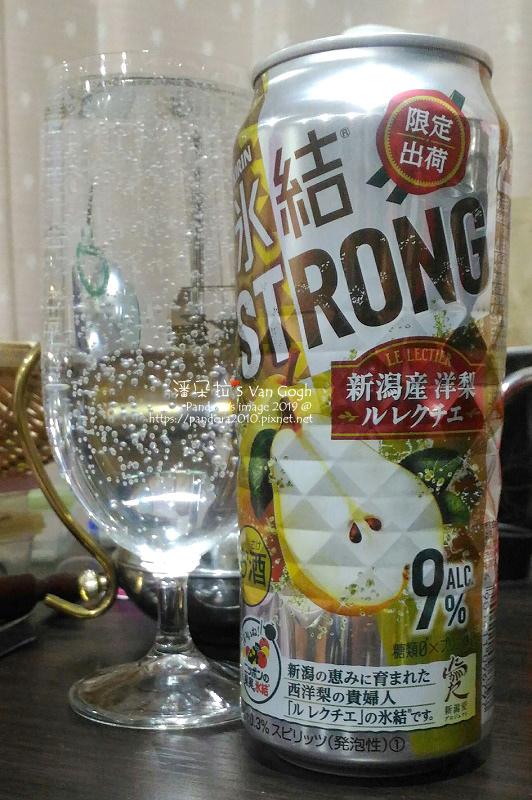 2019.12.11-(日KIRIN)冰結strong 9%水果調酒-新潟西洋梨LeLectier-2.jpg