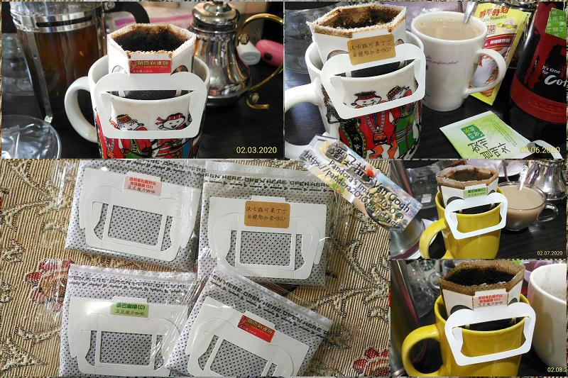 202002-(豆豆魔力)濾掛咖啡
