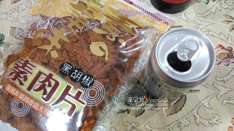 2020.02.20-(富貴香)素魷魚片、(台啤)經典啤酒.jpg