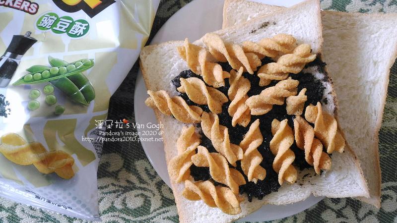 2020.03.21-可樂果+黑芝麻醬三明治