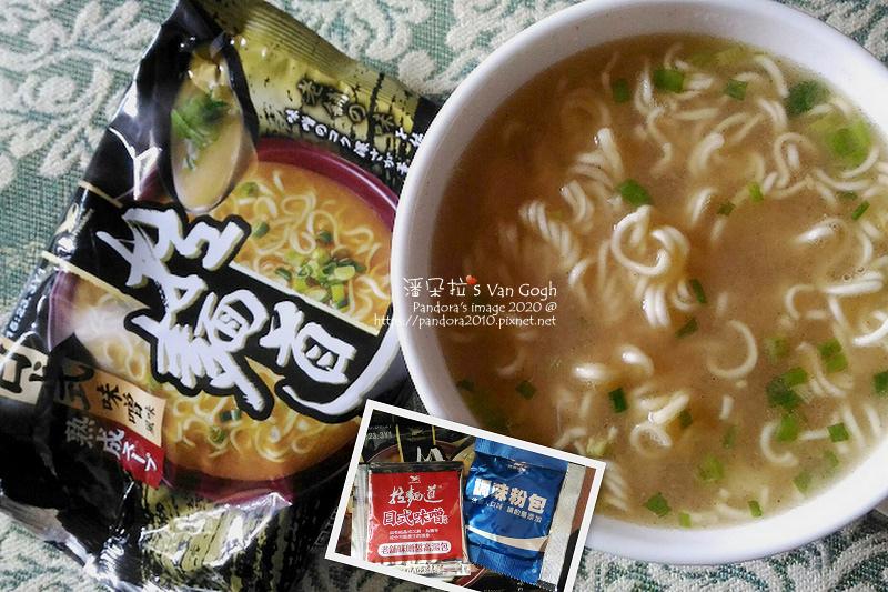 (統一)拉麵道-日式味噌風味拉麵