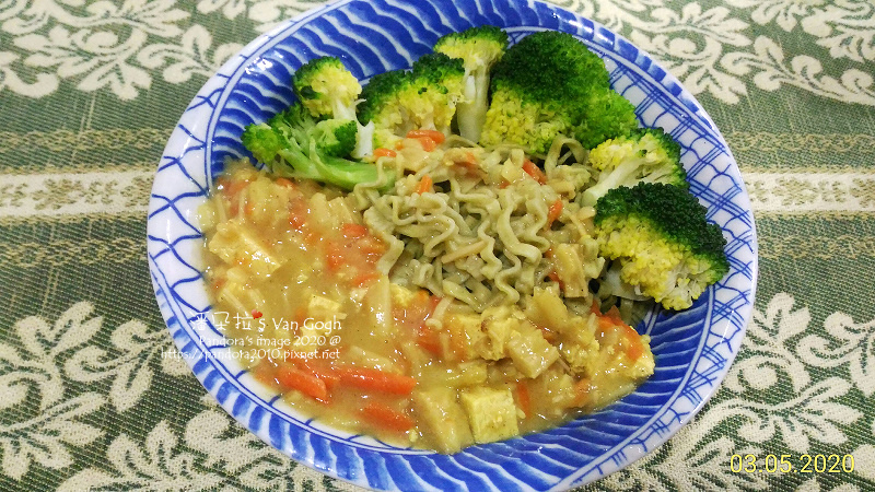 2020.03.05-(五木)純麵煮意-菠菜+咖哩+綠花椰菜.jpg