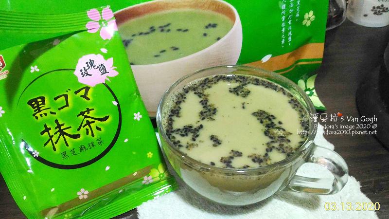 2020.03.13-(廣吉)玫瑰鹽黑芝麻抹茶-.jpg