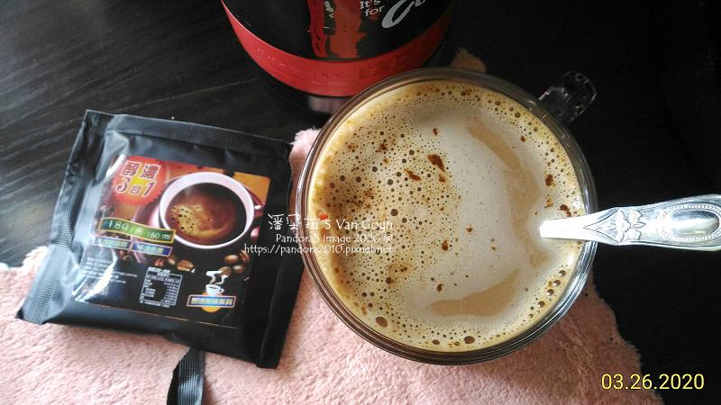 2020.03.26-(豆豆魔力)醇濃三合一即溶咖啡.jpg