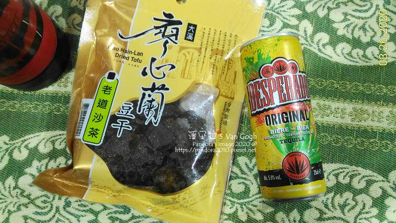2020.03.26-(德斯樂)亡命之徒龍舌蘭風味啤酒 5.9% 250mL、(廖心蘭)老道豆干-沙茶.jpg