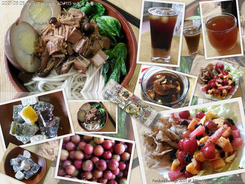 2021.05.05-五月套餐。滷味乾拌麵、夏天沙拉1號、抹茶水果涼糕、黑糖檸檬薑醋、牛奶糖煉乳冰咖啡.jpg