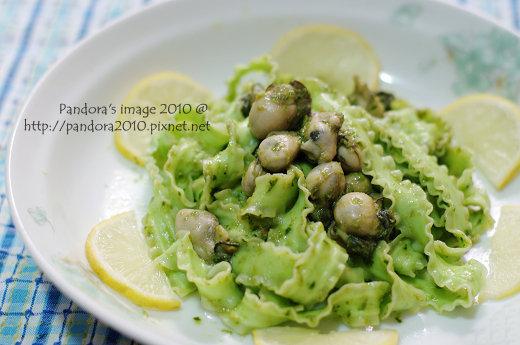 青醬牡蠣蔬菜麵