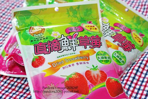 大湖草莓果乾