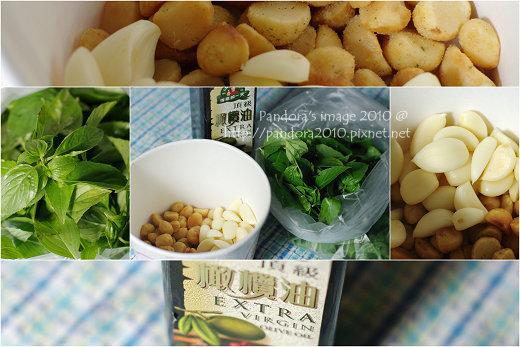 夏威夷果青醬 Green Pesto