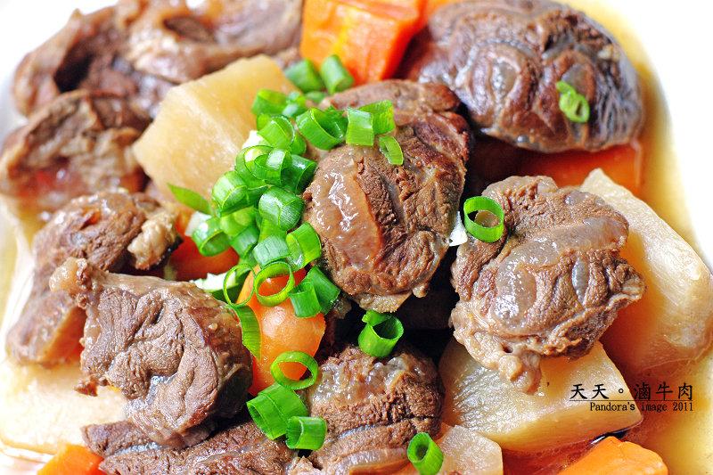 天天牌。滷牛肉