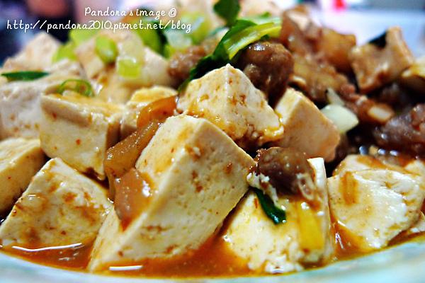 麻婆豆腐 (添加茄子)