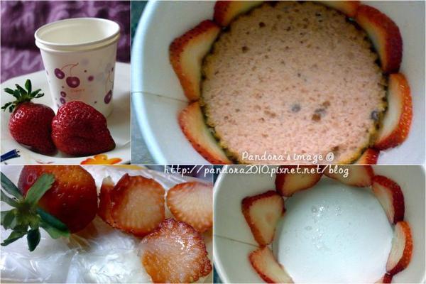 30_草莓慕絲蛋糕-P.jpg