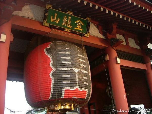 2005-01-03_03-淺草寺_02.jpg