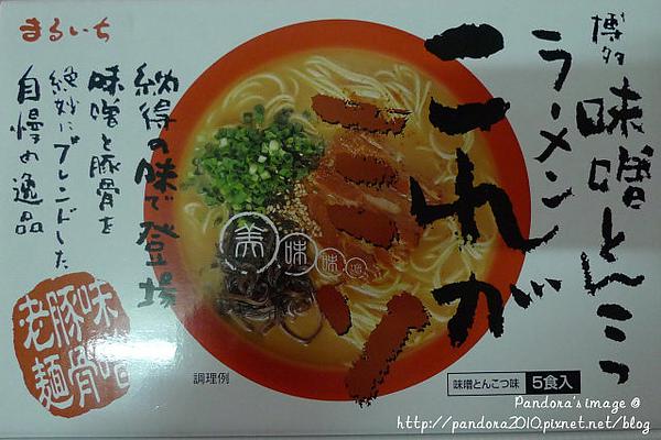 博多味噌拉麵