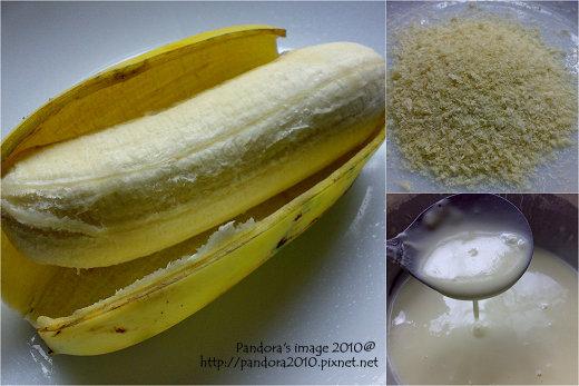 酥炸香蕉皮