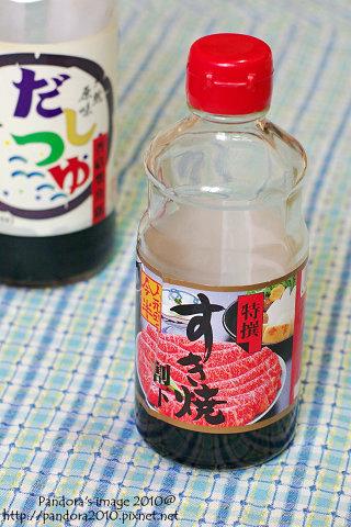壽喜燒醬汁