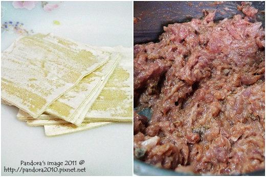 餛飩皮+絞肉餡