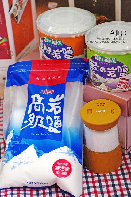 Ajiyo高級岩鹽