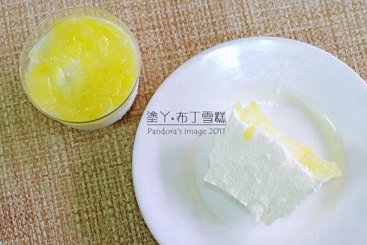 北海道奶凍-05.jpg