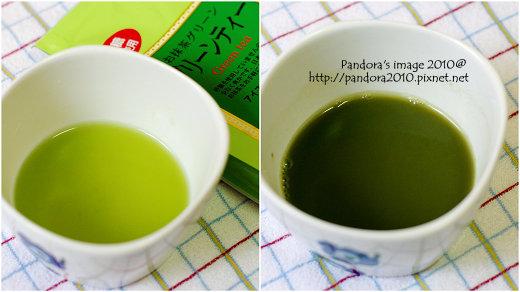抹茶 & 綠茶