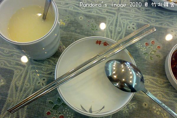 這筷子是扁的