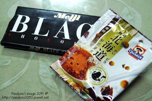 明治巧克力&北海道鮮奶麥片