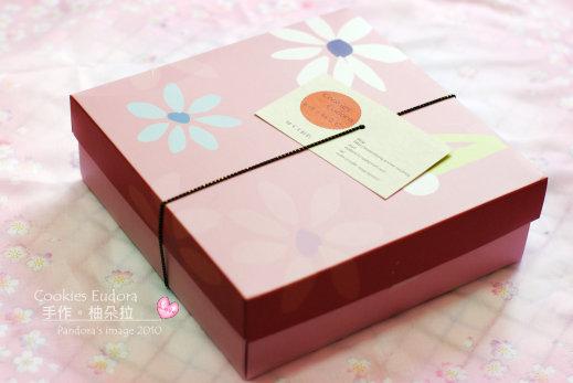 粉嫩嫩的外盒