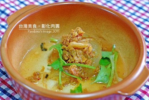 彰化肉圓-泡菜口味