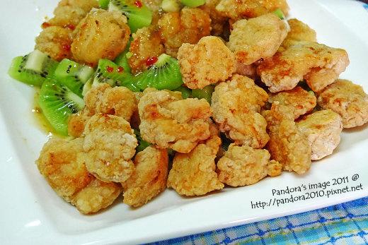 奇異果雞米花-(使用烤箱)