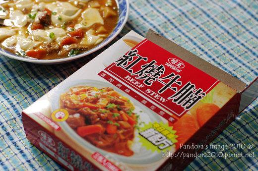 味王紅燒牛腩調理包