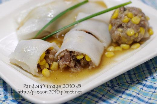 玉米鮮肉腸粉